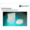 Zenith polymer フルマテリアルターゲット 製品画像