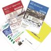 「ビルメンテナンス製品 総合カタログ」※各種サンプル配布中! 製品画像