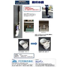 線引き屋(FCR株式会社) 製品画像