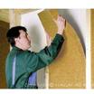木質繊維断熱材『ウッドファイバー』の施工メリットを徹底解説! 製品画像