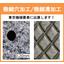 【機械要素出展】超微細コイニング・微細穴プレス加工 製品画像