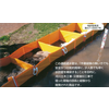 『連続遮水壁による越水防止工法』 製品画像