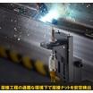 磁気センサ|溶接ナットセンサ NIMFEシリーズ(動画あり) 製品画像
