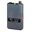 ポケット通信機『IWP-3090』 製品画像