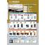 EIA関連製品 カタログ 製品画像