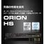ORION HS 高速化スケーラブルサーバ 製品画像