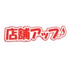 ネットショップ受注管理ソフト『店舗アップ♪』 製品画像