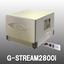 【車載用発電機】G-STREAMシリーズ 製品画像