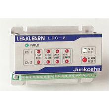 小型ラインタイプ液漏れ検知システム『リークラーンLDC-2』 製品画像