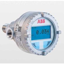 圧力伝送器『PGS100/PAS100』 製品画像