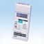 EMFテスタ 8050 レンタル 製品画像