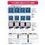 FPGA開発とIOT組込システム構築 製品画像