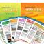 【技術資料】『リフリート工法』技術レポート進呈! 製品画像