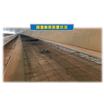 路盤鉄筋コンクリート 路盤鉄筋ユニット、突起鉄筋、補強鉄筋等資材 製品画像