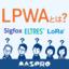 【通信規格紹介】IoTのための無線ネットワーク LPWAとは? 製品画像