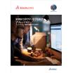 SOLIDWORKS 2019 ECAD Brochure 製品画像