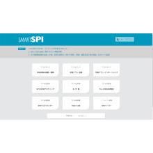 ソフトウェア『SMART SPI』 製品画像