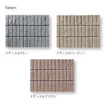 ブロック 化粧 コンクリート コンクリートブロック製造メーカー「株式会社コモチ」