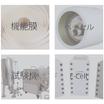 水処理関連取り扱い製品 「機能膜選定ガイド」も進呈中! 製品画像