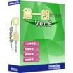 倉庫システム「倉一朗 Ver.6」 製品画像