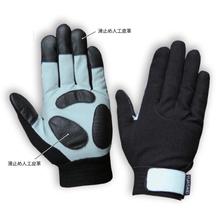 パンダグリップ作業手袋『GFE333BK/BK』 製品画像