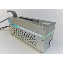 紫外線殺菌装置『SALMENOサルメノ UV40C』 製品画像