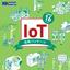 成果を手に入れる【IoT活用パッケージ】工場改善プラン※無料贈呈 製品画像