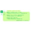 【事業紹介】技能実習のメリット(まとめ) 製品画像