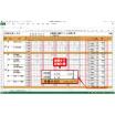 【測量/とび・土工会社向け】出面集計の効率化を実現『日報365』 製品画像