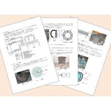 発電設備基礎研修 製品画像