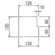 切欠きブロック(地先Aタイプ) 製品画像