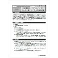 【アプリケーションデータ】スルホン酸ナトリウムの検出試験 製品画像