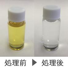 PCB汚染油の不純物分離・除去による減容化サービス 製品画像