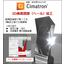 ヘール加工に対応した3D CAD/CAM 【Cimatron】 製品画像