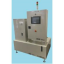 クーラント液を自動で微粒子化する【クーラント液自動希釈供給装置】 製品画像