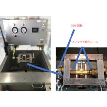 『楽々 気密試験装置』 製品画像