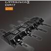 鋳鉄製伸縮装置『ヒノダクタイルジョイントα(CVシリーズ)』 製品画像