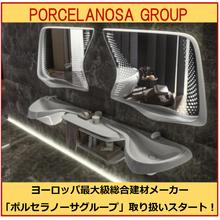 ヨーロッパ総合建材メーカー『ポルセラノーサ』 製品画像