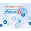 統合型グループウェア eValue V/eValue V Air 製品画像