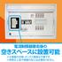 『感震機能付ブレーカスペース接続器具 ESC06A型』※新製品 製品画像