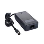 産業用 ACアダプター 80W『IPU80』 製品画像