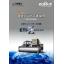 次世代インバータターボ冷凍機「ETI-Zシリーズ」 製品画像