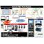 監視機器 光ケーブル監視システム 製品画像