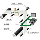 FA用視覚検査装置 製品画像