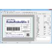 総合ラベリングソフト『RakuRakuWin II』 製品画像