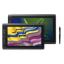 Wacom MobileStudio Pro 製品画像