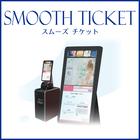 美容室・美容院のセルフレジ・自動精算機『スムーズ チケット』 製品画像