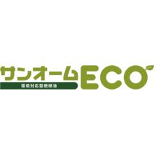 環境対応型絶縁油『サンオームECO』 製品画像