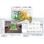 AVEVA Everything3D(AVEVA E3D) 製品画像