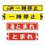安全標識『ビバデザインシート』 製品画像